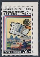 Korea North 1983 Mi 2400 SG N2349 ** Mail Van, Motorcyclist, Magazins, Newspaper / Zeitung, Lieferwagen, Motorradfahrer - Telecom
