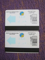 The First Issued Autelca Magnetic Phonecard,5 K.D Facevalue, Backside CN On Left And  Right, 1st&2nd Print - Kuwait