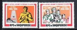 XP4004 - ALBANIA 1985 , Yvert Serie N. 20642065  *** Guardie Frontiera - Albania