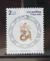Thailand Stamp 2001 Songkran Day Zodiac (Snake) - Tailandia