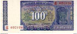 India P.70b  100 Rupees 1970 Unc - India