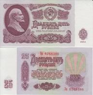 RUSSIA USSR 25 Rubles 1961 P 234 UNC - Russia