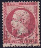 N°24 Oblitéré étoile Chiffrée 9P1, Vraiment Pas Courant Et Superbe Nuance Foncée, TB - 1862 Napoleon III