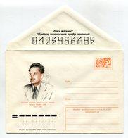 COVER USSR 1976 TURKISH POET NAZIM HIKMET #76-480 - 1970-79
