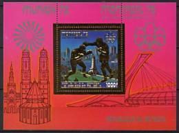 Sénégal, BF N° 13B** Y Et T, Bloc Feuillet, J.O. Montréal, 1976 - Sénégal (1960-...)