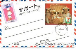 Timbre Stamp Animal Chien Dog Télécarte Japon Phonecard  Karte (G 42) - Timbres & Monnaies