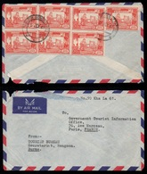 BURMA - MYANMAR - BIRMANIE - RANGOON / 1961 LETTRE AVION POUR LA FRANCE (ref LE2981) - Myanmar (Birmanie 1948-...)