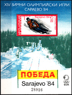 BULGARIA 1983, SPORT, WINTER OLYMPICS In SARAJEVO, MNH BLOCK, GOOD QUALITY, *** - Unused Stamps