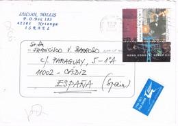 31068. Carta Aerea NETANYA (Israel) 1997 To Cadiz, España - Israel