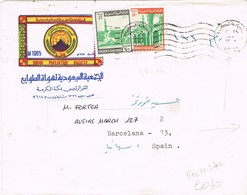 31069. Carta Aerea LA MECCA (Arabia Saudita) 1976 To Barcelona. - Arabia Saudita