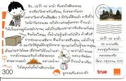 Timbre Stamp  - Carte Prépayée Thaïlande Card  (G 48) - Timbres & Monnaies
