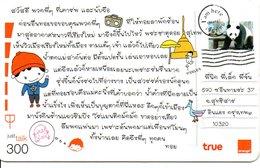 Timbre Stamp  Panda Ours Animal - Carte Prépayée Thaïlande Card  (G 49) - Timbres & Monnaies