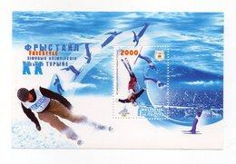 Bielorussia - 2006 - Foglietto Torino 2006 - Sci - 1 Valore - Nuovo - (FDC13687) - Bielorussia