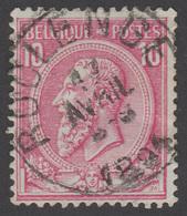 "COB N° 46 - Oblitération ""CONCOURS"" - ROCLENGE - 1884-1891 Leopold II"