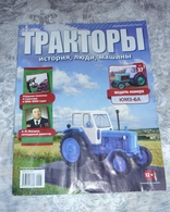 Soviet And Russian Tractors - In Russian - Journal Tractors. History, People, Cars.   No. 37, 44, 47, 49, 55 - Auto/moto