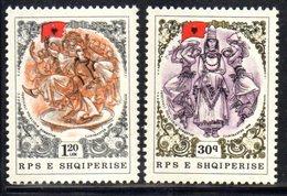 XP4027 - ALBANIA 1988 , Yvert Serie N. 2169M/N  *** Festival. Difficile - Albanien