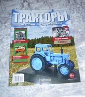 Soviet And Russian Tractors - In Russian - Journal Tractors № 18, 19, 20, 25, 27,  28, 43, 45, 57, 58, 59, - Auto/moto