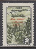 "USSR 1955 - Flugpost, Marke Mit Aufdruck ""Pole Nord/-Moskou /1955"", Mi-Nr. 1790A, MNH** - 1923-1991 URSS"