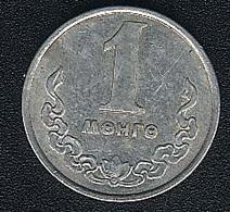 Mongolei, 1 Mongo 1970 - Mongolie