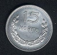 Mongolei, 15 Mongo 1959, UNC - Mongolie