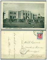 CARTOLINA - CV450 COLONIE ITALIANE ETIOPIA Addis Abeba Ex Ministero Etiopico, FP Viaggiata 1937, Ottime Condizioni - Ethiopia
