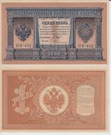 RUSSIA 1 Ruble  (1898) P 15 AUNC - Russia