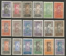 DAHOMEY LOT ENTRE N° 43 à 59 NEUF* AVEC OU TRACE DE CHARNIERE / PLI SUR N° 50 / MH - Dahomey (1899-1944)