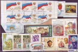 Moldova Moldavie Moldau Romania Russia 20 Stamps Used - Moldova