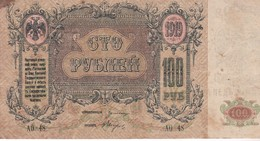 RUSSIE 100 ROUBLES  1919 - Russia