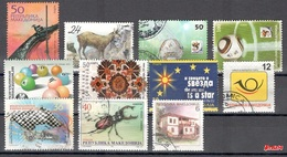Macedonia -  Nice Lot Of Used Stamps - Macedonia