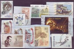 Moldova Moldavie Moldau Russia Belarus Ukraine Belgium  13 Stamps Used - Moldova