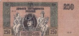 RUSSIE 250 ROUBLES 1918 - Russie