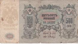 RUSSIE 500 ROUBLES 1918 - Russie