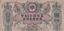 RUSSIE 1000 ROUBLES 1919 - Russia