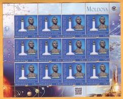 2016 Moldova Moldavie Moldau  Russia  Yuri Gagarin. Personalized Stamps Space Monument To Gagarin. Funduri Vec Village. - Moldova