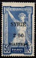 SYRIE - 50 C. Jeux Olympiques De 1924 Neuf - Syria (1919-1945)