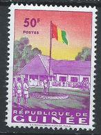 Guinée YT 21 XX / MNH - Guinea (1958-...)