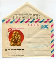 COVER USSR 1976 TREASURES OF SCYTHIAN KURGANS PLAQUE #76-513 - 1970-79