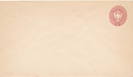 Lombardei Und Venetien - 5 Soldi Doppeladler Envelop - Mi U15 - Postwaardestukken