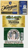 3 étiquettes De Bières Russes - 3 Russian Beers Front Labels - Bière