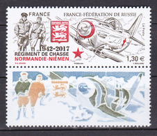 France 2017 WWII Aircraft Fédération De Russie Régiment De Chasse Normandie-Niémen (Yv 5167A ) MNH Luxe RARE - WW2 (II Guerra Mundial)