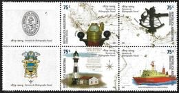 Argentina 2004 Scott 2280 MNH Block Of Four With Label Hydrographic Service, Map, Ship, Lighthouse - Argentina