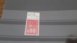 LOT 434645 TIMBRE DE FRANCE NEUF** LUXE VARIETE SANS PHOSP - Andere