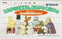 CARTOON - JAPAN-315 - MOOMIN - Comics