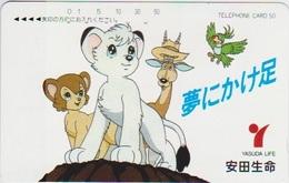 CARTOON - JAPAN-319 - TEZUKA - Comics