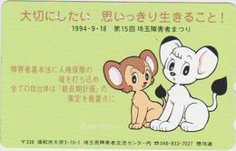 CARTOON - JAPAN-323 - TEZUKA - Comics