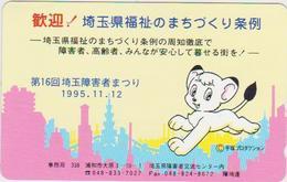 CARTOON - JAPAN-324 - TEZUKA - Comics
