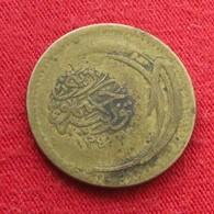 Turkey 100 Para 1921 / AH 1340 KM# 830  Turquia Turquie Turchia Turkije - Turchia