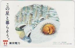 CARTOON - JAPAN-335 - Comics