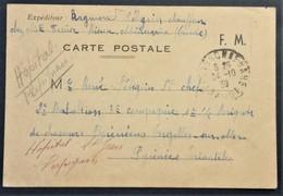 Carte De Franchise Militaire >1/2 Brigade De Chasseurs Pyrénéens Argelès-sur-mer Puis Hôpital St Jean Perpignan Oct 1939 - Marcophilie (Lettres)